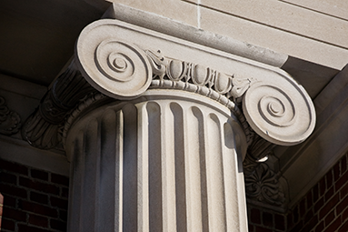 Building column
